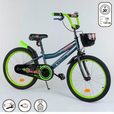 Детский двухколесный велосипед Corso G-20975 20 дюймов
