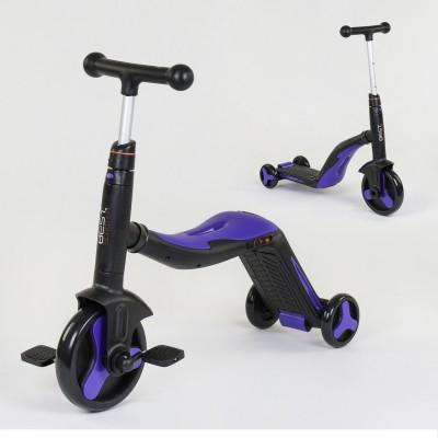 Детский трехколесный самокат 3в1 ФИОЛЕТОВЫЙ (самокат-велобег-велосипед)