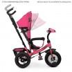 Детский трехколесный велосипед Turbo Trike M 3115-6HA МАЛИНОВЫЙ