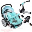 Детский трехколесный велосипед Turbo Trike M AL3645A-10 Air складной РОЗОВЫЙ (надувные колеса)