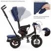 Детский трехколесный велосипед M 4060 Turbo Trike ТЕМНО-СИНИЙ ЛЁН с USB, поворотным сидением + пульт