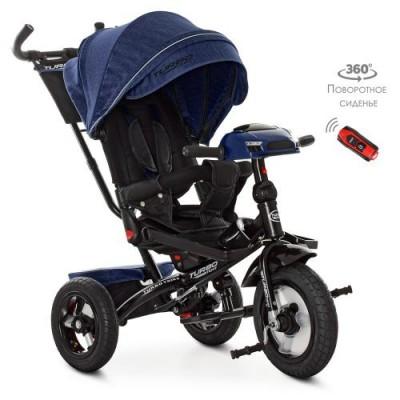 Детский трехколесный велосипед M 4060HA-11L Turbo Trike ТЕМНО-СИНИЙ ЛЁН с USB, поворотным сидением + пульт