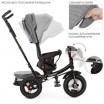 Детский трехколесный велосипед M 4060HA-19L Turbo Trike СЕРЫЙ ЛЁН с USB, поворотным сидением + пульт