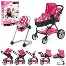 Детская коляска для кукол 5 в 1 D-88844