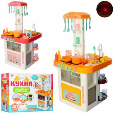 Детская кухня 889-59-60 с водой