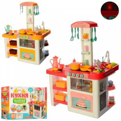 Детская кухня 889-63-64 с водой