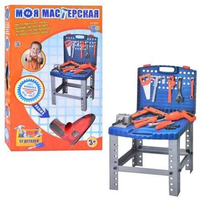 """Детский набор инструментов """"Моя мастерская"""" 008-22"""
