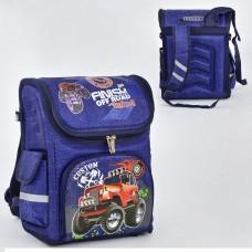 Детский рюкзак 00128