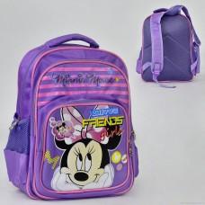 Детский рюкзак 00200 Минни Маус