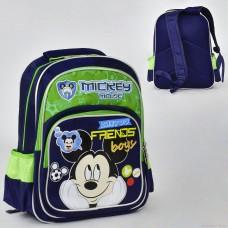 Детский рюкзак 00201 Микки Маус