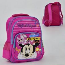 Детский рюкзак 00202 Минни Маус