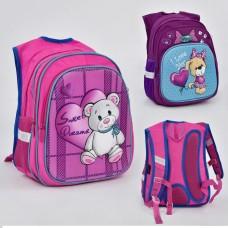 Детский рюкзак № 00229