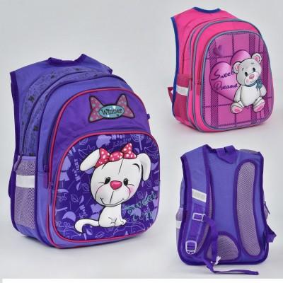 Детский рюкзак № 00230