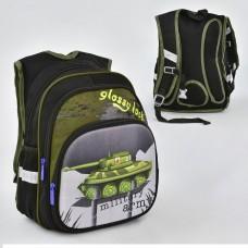 Детский рюкзак № 00232