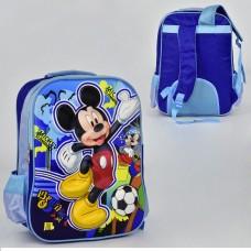 Детский рюкзак 00241