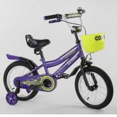 Детский двухколесный велосипед Corso R-14002 14 дюймов