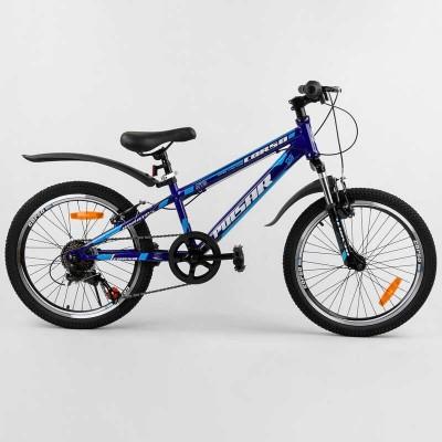 """Велосипед Спортивный CORSO «Pulsar» 20"""" дюймов 86070 (1) рама металлическая 11'', Shinemax 7 скоростей, собран на 75"""