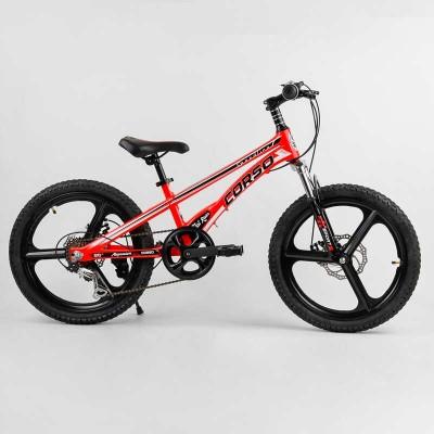 Детский спортивный велосипед 20'' CORSO «Speedline» MG-28455 (1) магниевая рама, магниевые литые диски, Shimano Revoshift 7 скоростей, собран на 75