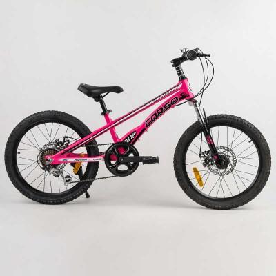 Детский спортивный велосипед 20'' CORSO «Speedline» MG-52782 (1) магниевая рама, Shimano Revoshift 7 скоростей, собран на 75