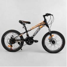 """Велосипед Спортивный CORSO 20""""дюймов 98627 (1) рама металлическая 11'', 21 скорость, собран на 75"""