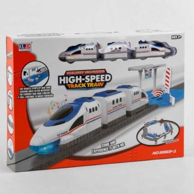 """Железная дорога 8869-1 (12) """"Экспресс"""", на батарейках, 79 элементов, длина путей 405 см, 2 локомотива, вагон, звук, свет, аксессуары, в коробке"""