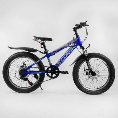 Детский спортивный велосипед 20'' CORSO «AERO» 72989 (1) ПОЛУФЭТ, стальная рама 11.5``, передний переключатель Shimano, задний Saiguan, 7 скоростей