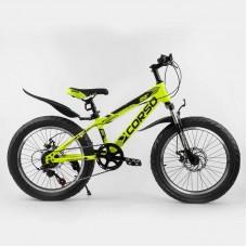 Детский спортивный велосипед 20'' CORSO «AERO» 38200 (1) ПОЛУФЭТ, стальная рама 11.5``, передний переключатель Shimano, задний Saiguan, 7 скоростей