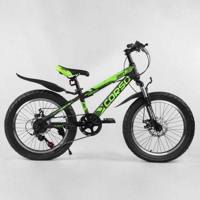 Детский спортивный велосипед 20'' CORSO «AERO» 79901 (1) ПОЛУФЭТ, стальная рама 11.5``, передний переключатель Shimano, задний Saiguan, 7 скоростей
