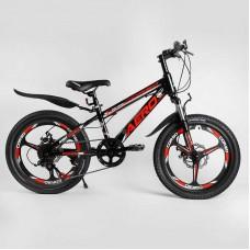 Детский спортивный велосипед 20'' CORSO «AERO» 61091 (1) стальная рама, оборудование Saiguan, 7 скоростей, литой диск, собран на 75