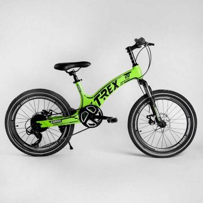 Детский спортивный велосипед 20'' CORSO «T-REX» 21455 (1) магниевая рама, оборудование MicroShift, 7 скоростей, собран на 75