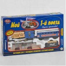 """Железная дорога 0612 """"Мой 1-й поезд"""" (12)""""Play Smart"""", на батарейках,12 элементов, длина путей 282 см, 2 вагона, дым, звук, свет, платформа, в коробке"""