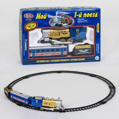 """Железная дорога 0611 """"Мой 1-й поезд"""" (24) """"Play Smart"""", на батарейках, 11 элементов, длина путей 282 см, 2 вагона, дым, звук, свет, в коробке"""