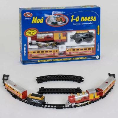 "JT Железная дорога 0615 (12) ""Play Smart"", 380 см, на батарейках, в коробке"