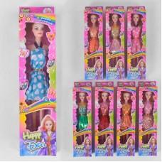 Кукла 8808 С-15 (240/2) 8 видов, в коробке