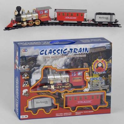 """Железная дорога 185 (18/2)""""Грузо-пассажирский поезд"""", на батарейках, 13 элементов, длина путей 345 см, 2 вагона, дым, звук, свет прожектора, в коробке"""
